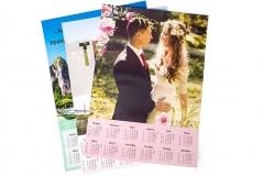 Одностраничный настенный календарь